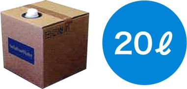 レギュラーバック(20ℓ/1箱)